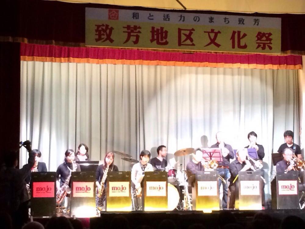 致芳地区総合文化祭