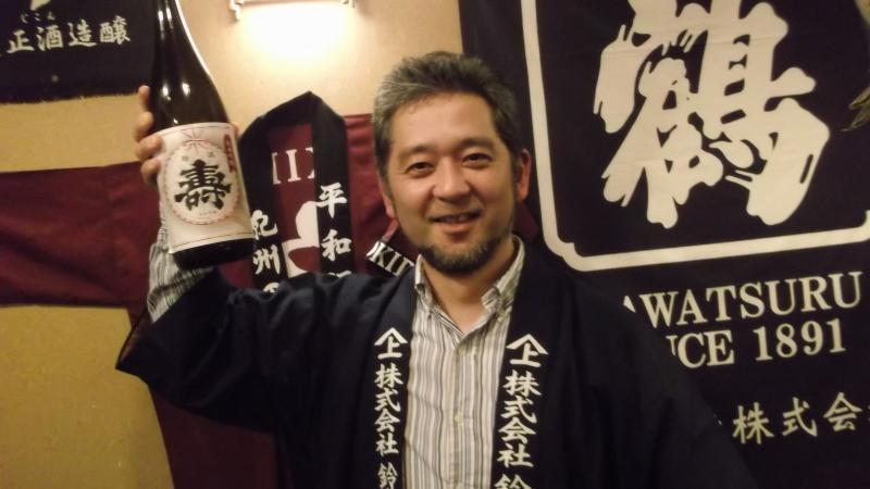 鈴木酒造長井蔵 磐城壽/一生幸福蔵元会に行ってました。