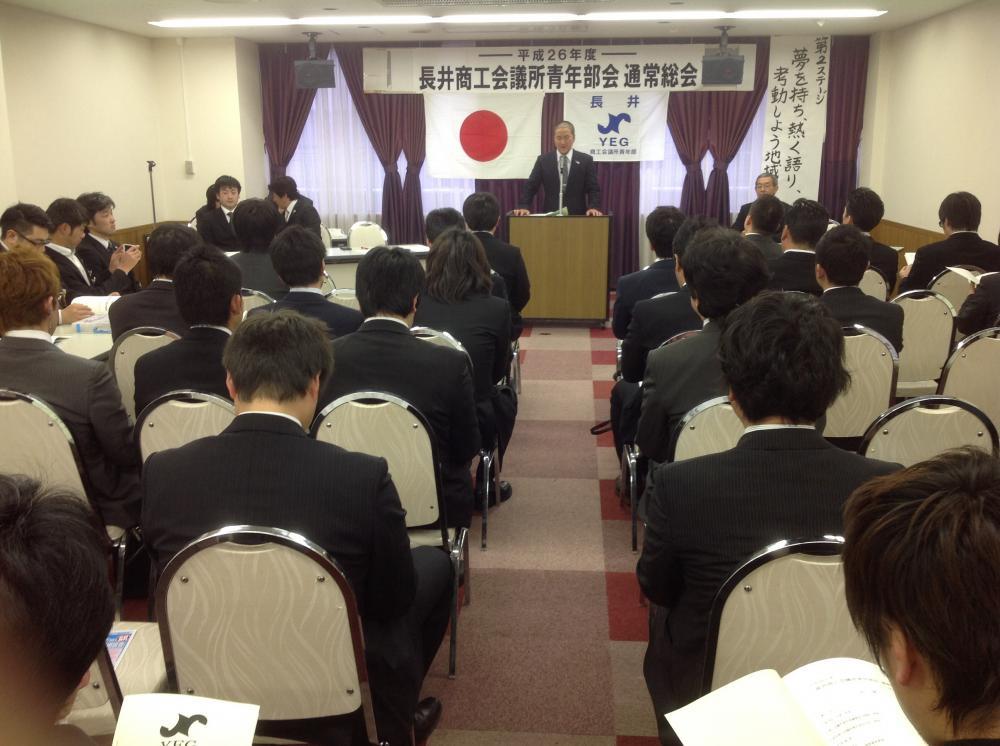 平成26年度 通常総会が開会されました。