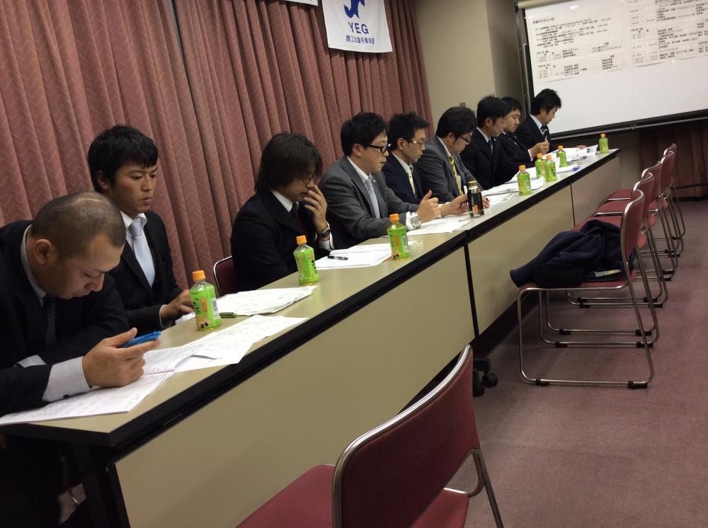 11月例会「YEG全国サッカー長井大会 各部会報告会」