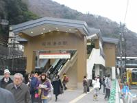 箱根温泉①