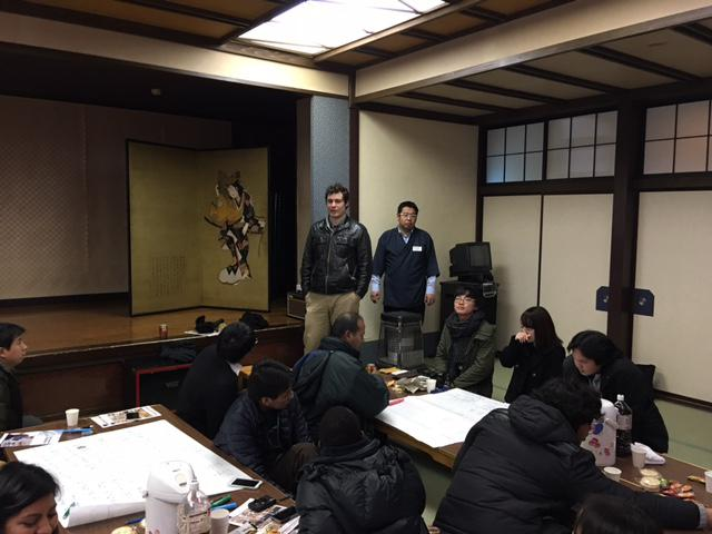 山形大学の留学生たちが小野川温泉に宿泊