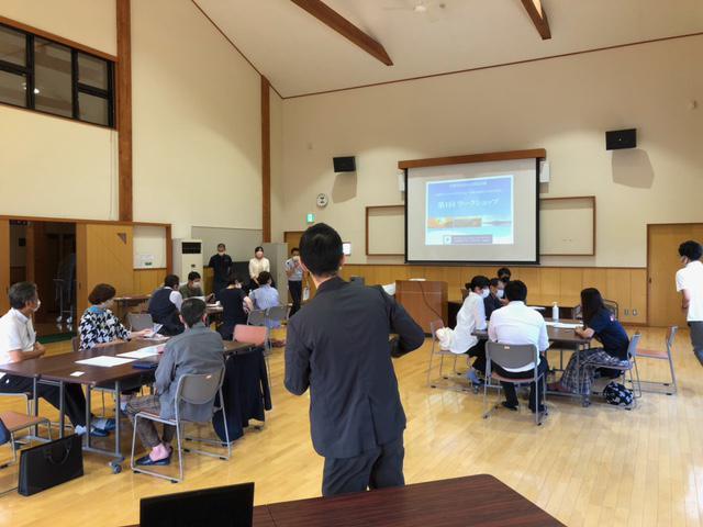小野川温泉未来創造会議