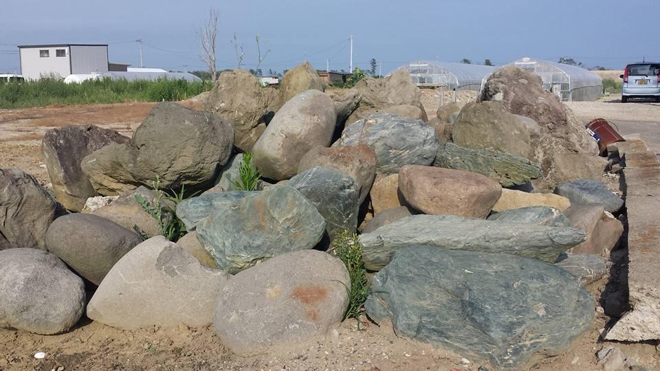 思い出の石