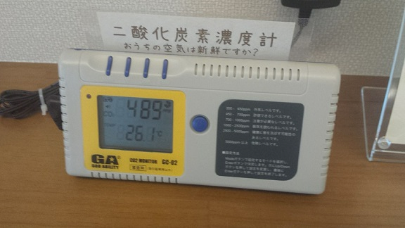 多分業界初!二酸化炭素濃度計を標準装備:画像