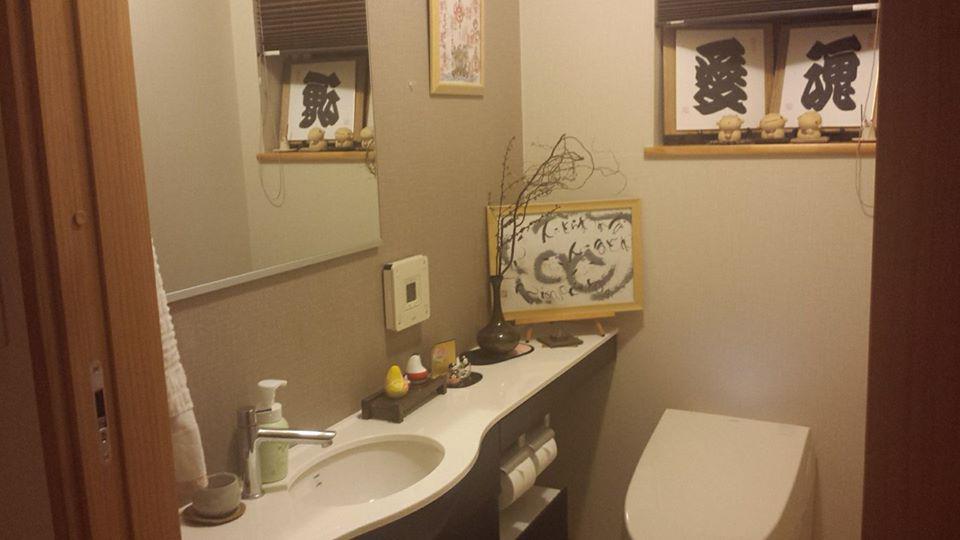 トイレも脱衣場も寝室もオープンな暮らし:画像