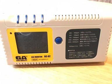 二酸化炭素濃度計のモニター報告:画像