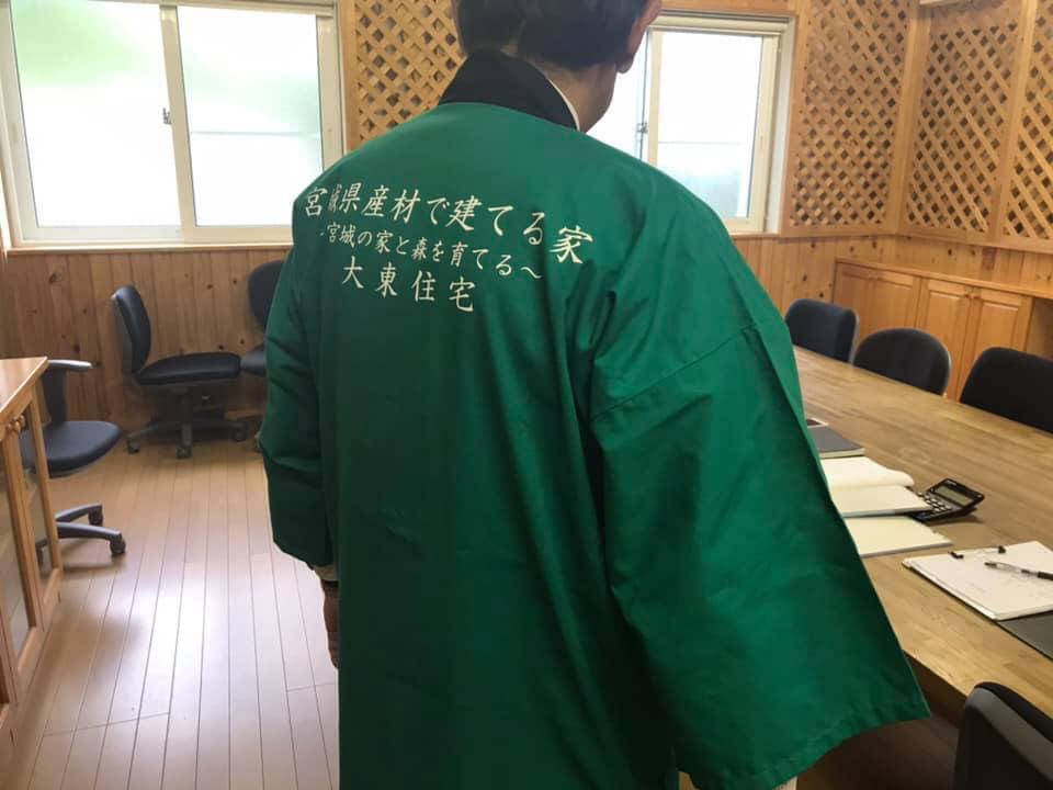 宮城の森と東京の森をつなぐ