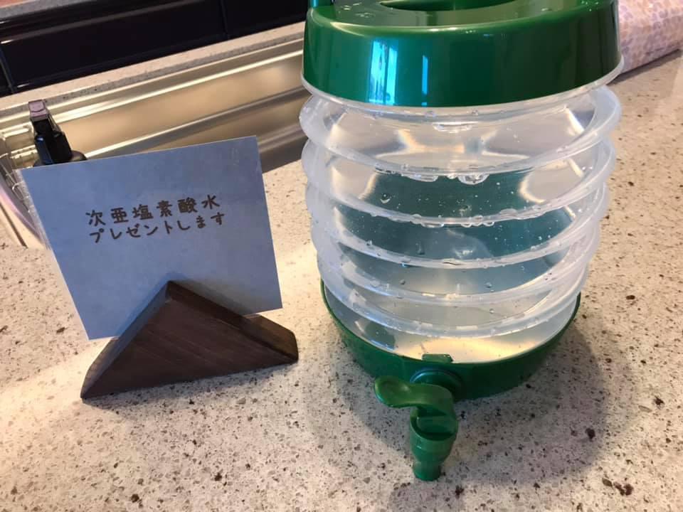 次亜塩素酸水による消臭・除菌水無料配布