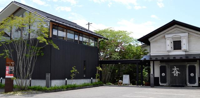 ギャラリー絵遊 / 蔵ダイマス