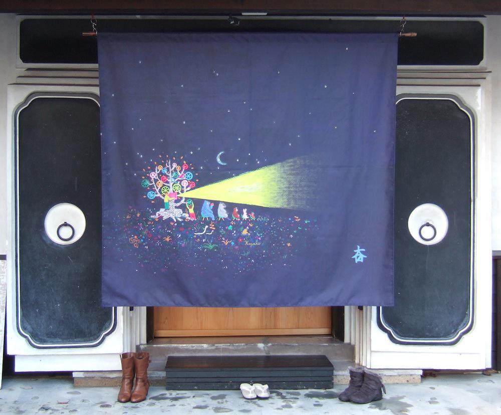 「蔵ダイマスの暖簾」を更新しました