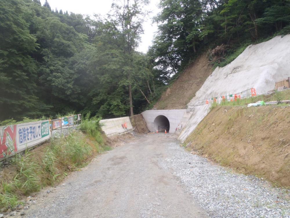 最上小国川ダム仮設備(トンネル)工事(最上町大字富沢地内):画像