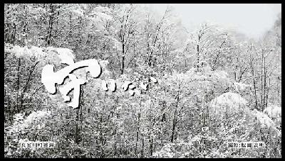 TVコマーシャル 「最上の最上へ」冬篇 公開しました。:画像