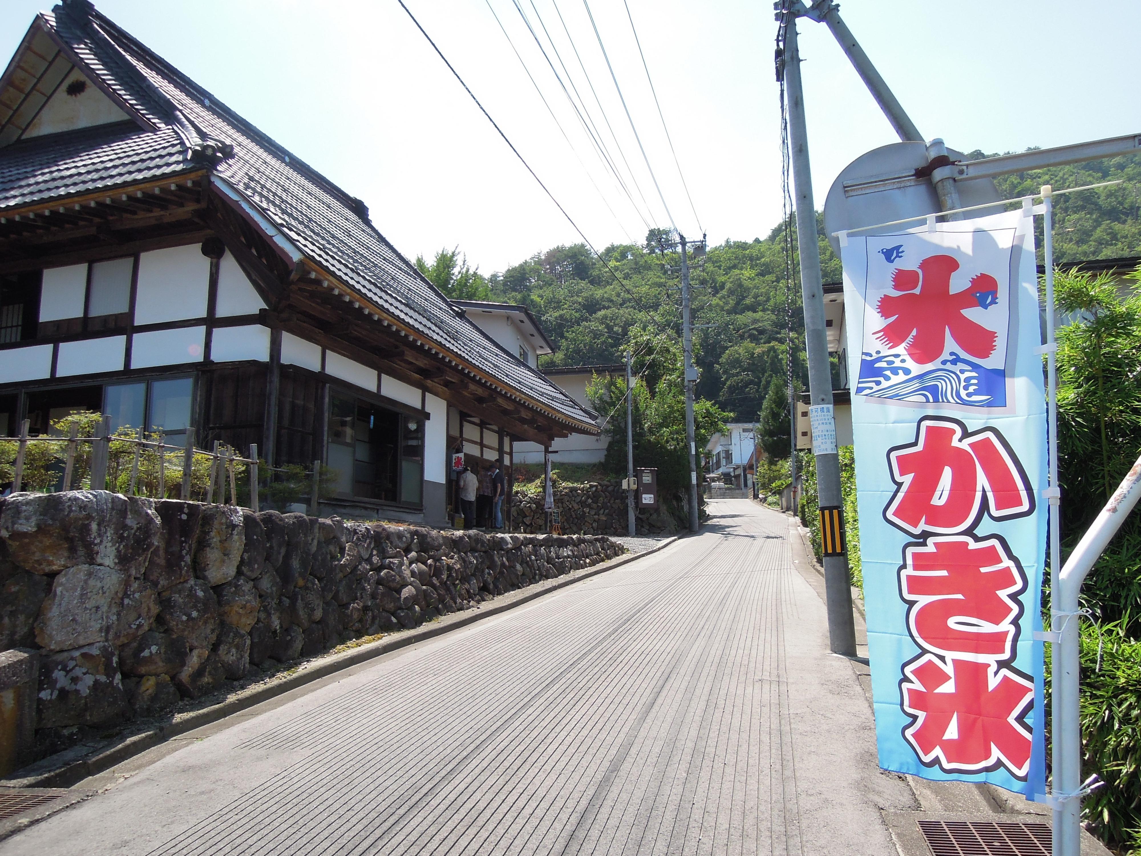 """[取消]羽毛州大道楢下宿驿""""农村de的~mbiri廊子咖啡厅"""""""