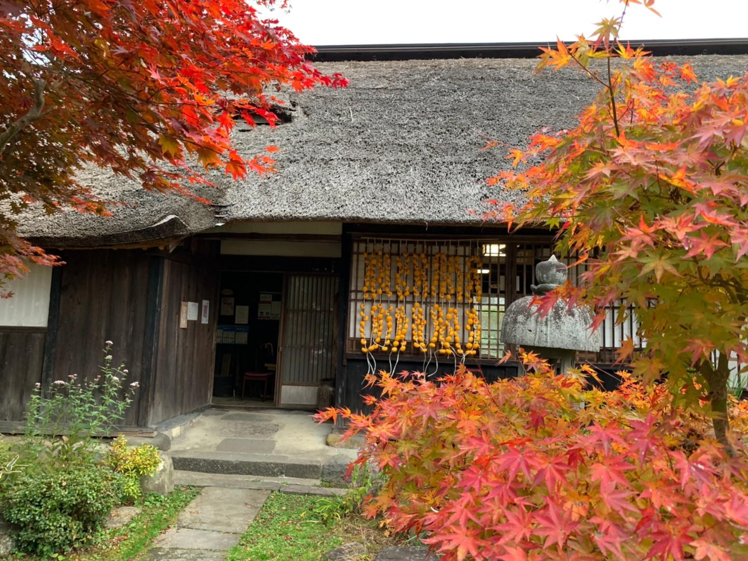 """We display pastime that gives poetic charm to kaminoyamano winter """"rouge house of lower-class prostitutes""""!"""