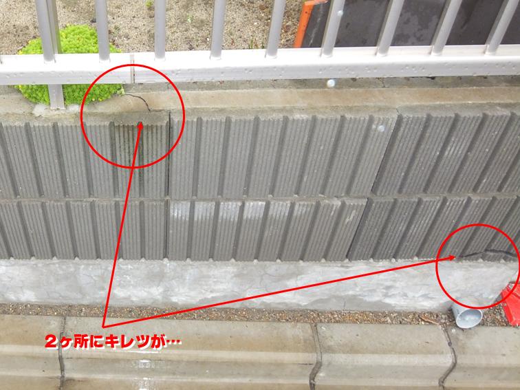 【ブロック塀修理】宮城野区K様邸:画像