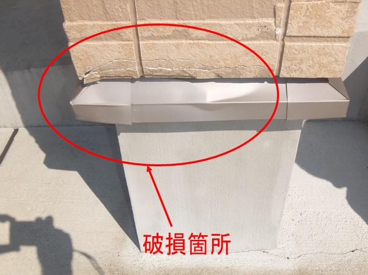 【ポーチ柱外壁修理】宮城野区K様邸:画像
