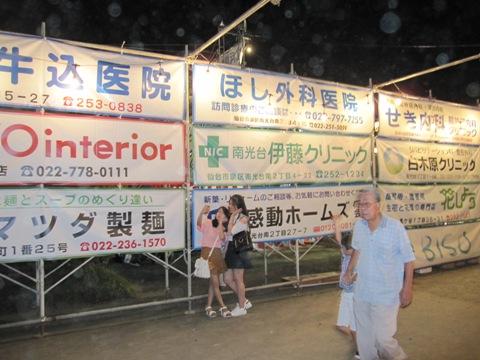 『南光台夏祭り』に行って来ました(^^)/:画像
