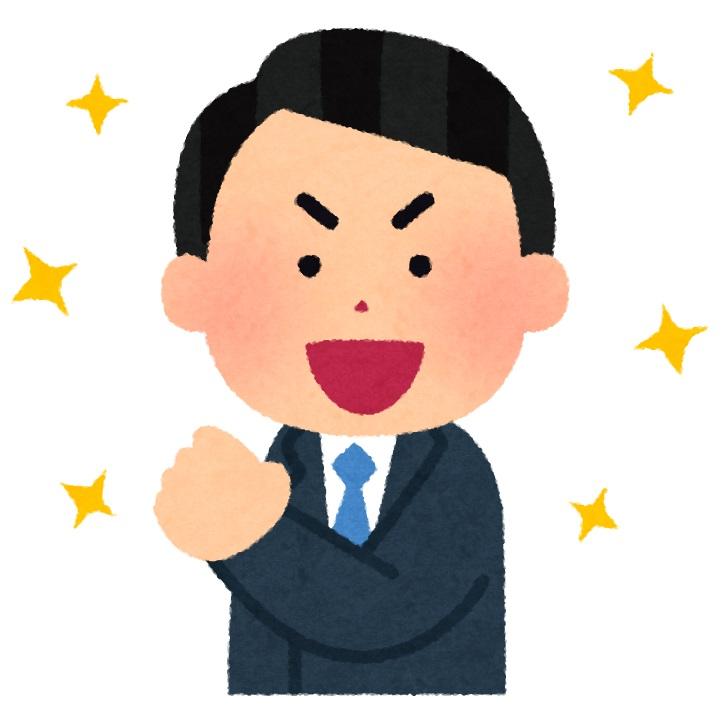 【新スタッフ紹介】:画像