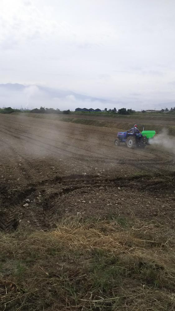 肥料散布:画像