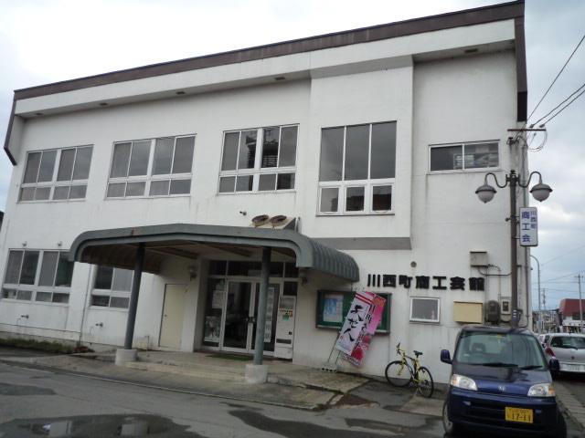 「川西町商工会」の画像