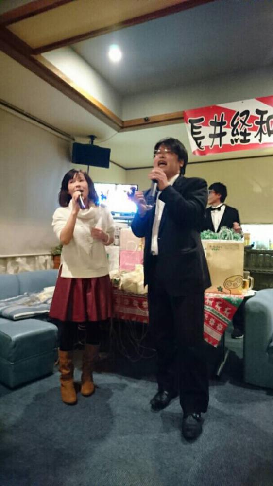 長井 経和会 12月例会 12.8  『経和会 忘年クリスマスパーティー』