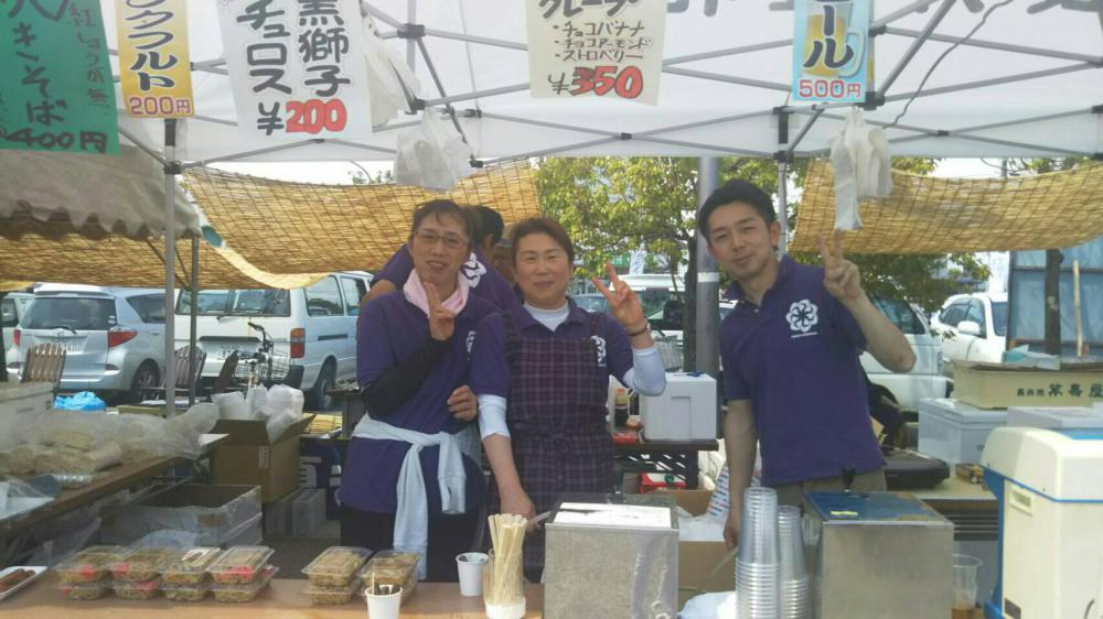 長井経和会 5月例会 黒獅子祭り売店