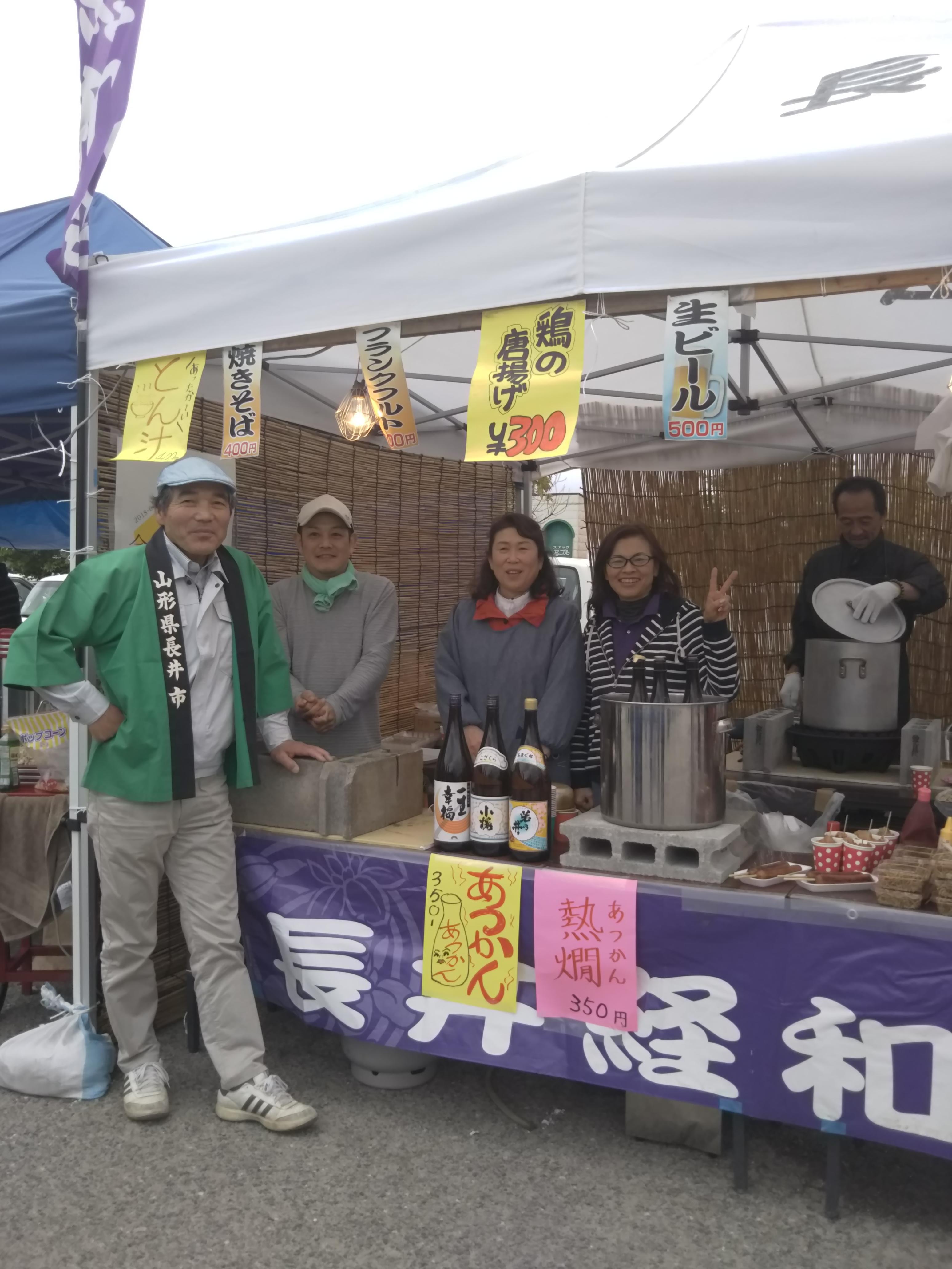 長井経和会 5月例会 黒獅子まつり売店