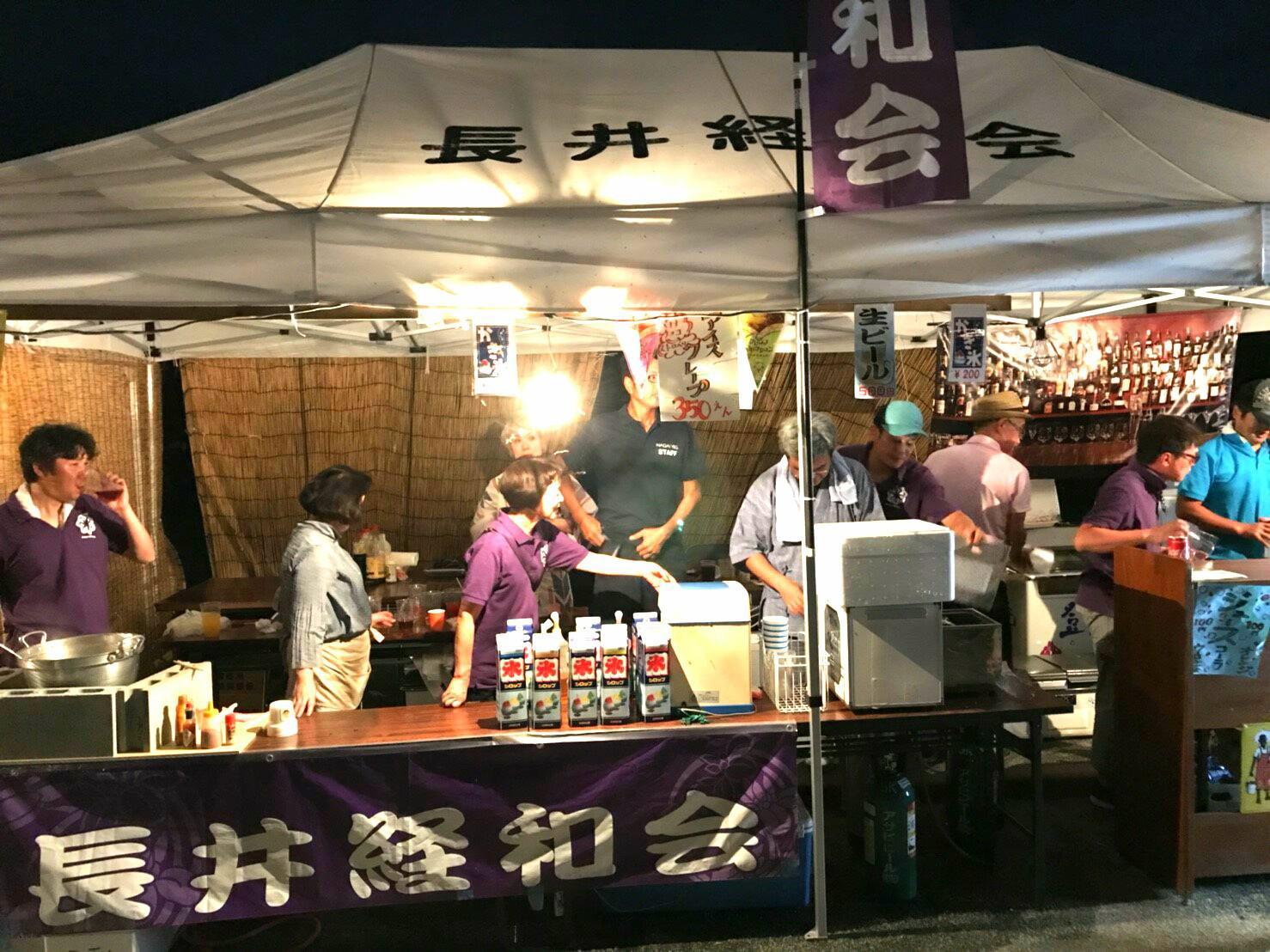 長井経和会 8月例会 水まつり売店