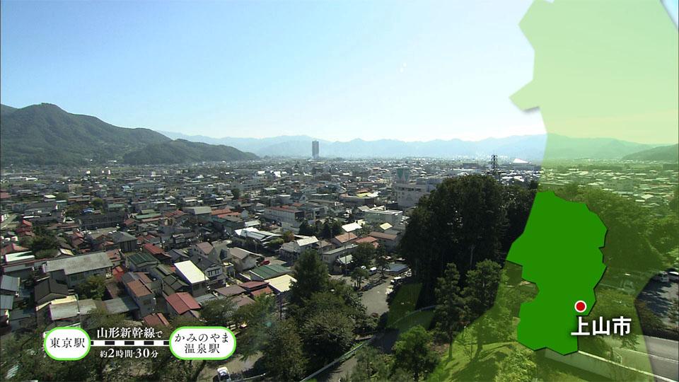 【#1170】湯のまち癒しの旅〜上山市(7月4週):画像
