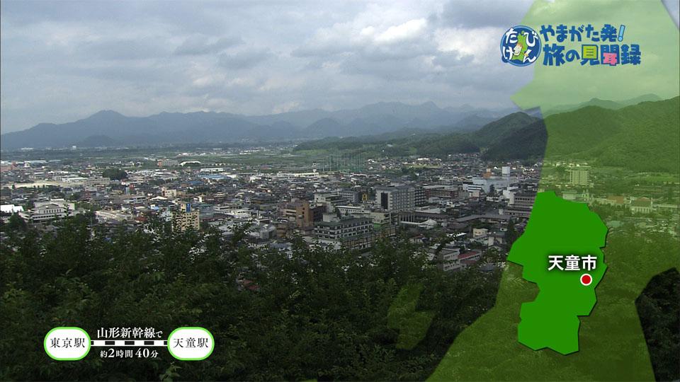 【#1175】将棋といで湯の里を旅する〜天童市(8月4週):画像