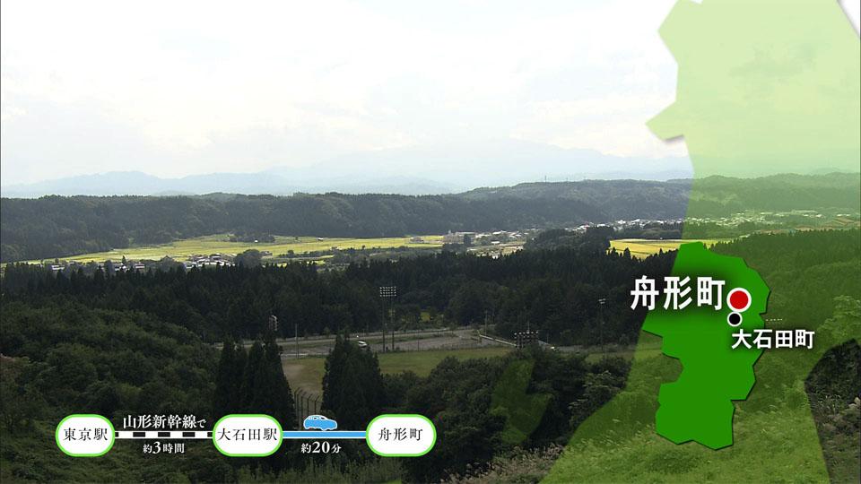 【#1178】きのこ王国を旅する〜舟形町・鮭川村(9月3週):画像