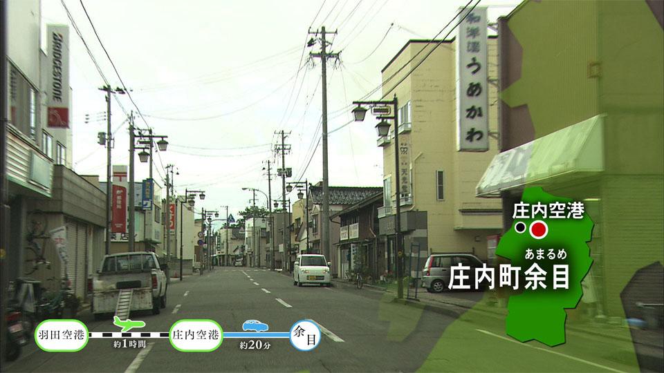 【#1179】余目レンタサイクルの旅〜庄内町(9月4週):画像