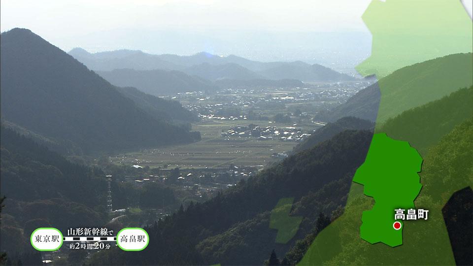 【#1181】秋の味覚探訪の旅〜高畠町・米沢市(10月2週):画像