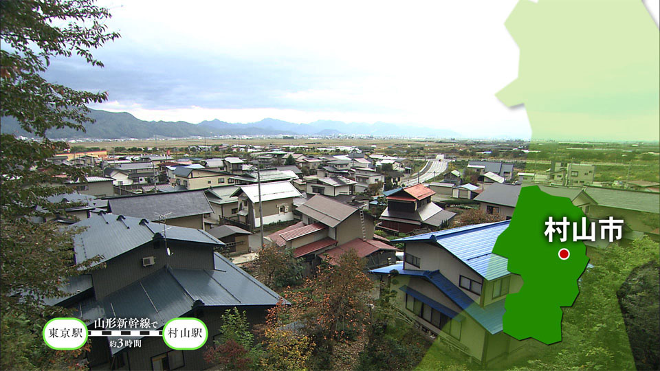 【#1184】そば街道を旅する〜村山市(10月5週):画像
