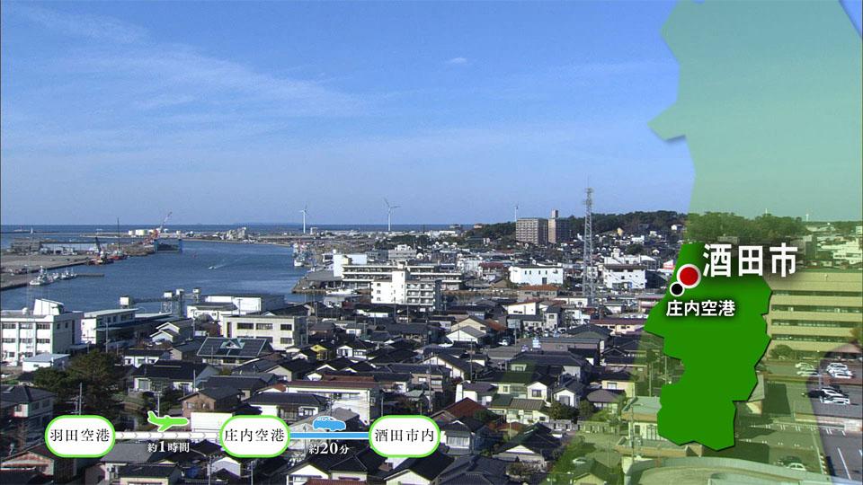 【#1187】湊町タクシー旅〜酒田市(11月3週):画像