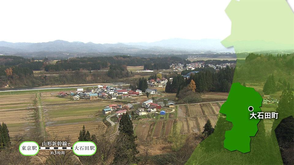 【#1190】やまがた冬の旅〜大石田町・尾花沢市(12月2週):画像