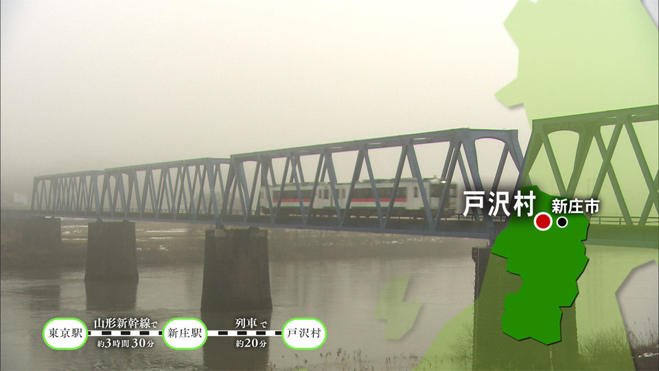 【#1193】冬の最上峡を旅する〜戸沢村・酒田市(1月2週):画像