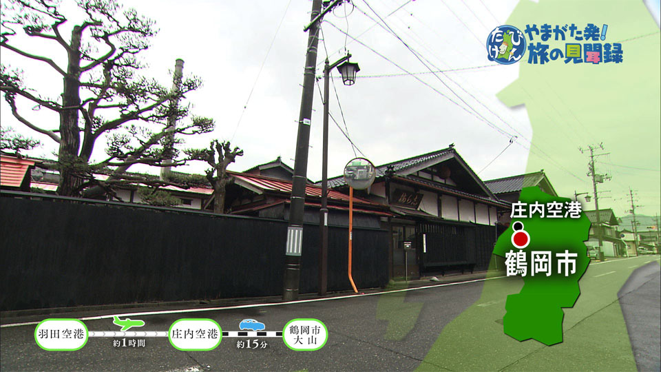 [#1194] Trip ~ Tsuruoka-shi (Jan three weeks) over Shonai feature: Image