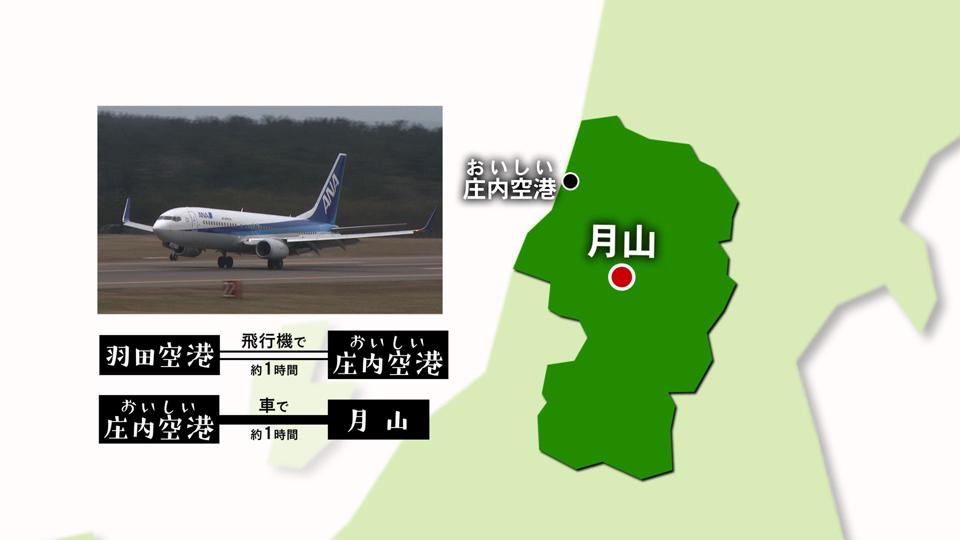 [#1210] Mt. Gassan of early summer enjoyment ~ Nishikawa-machi (Jun two weeks): Image