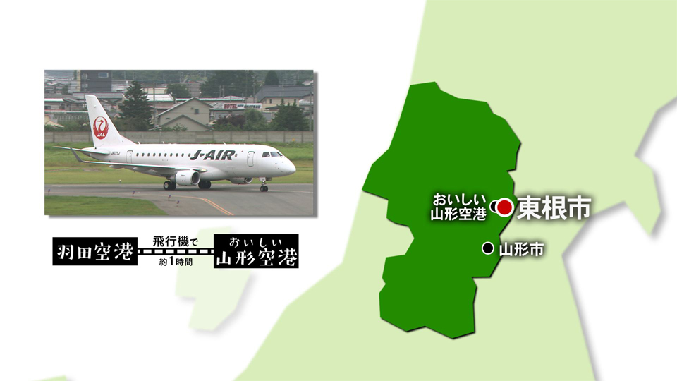 [#1216] Yamagata chilled culture ~ Higashine-shi, Tendo-shi, Yamagata-shi (Jul five weeks): Image