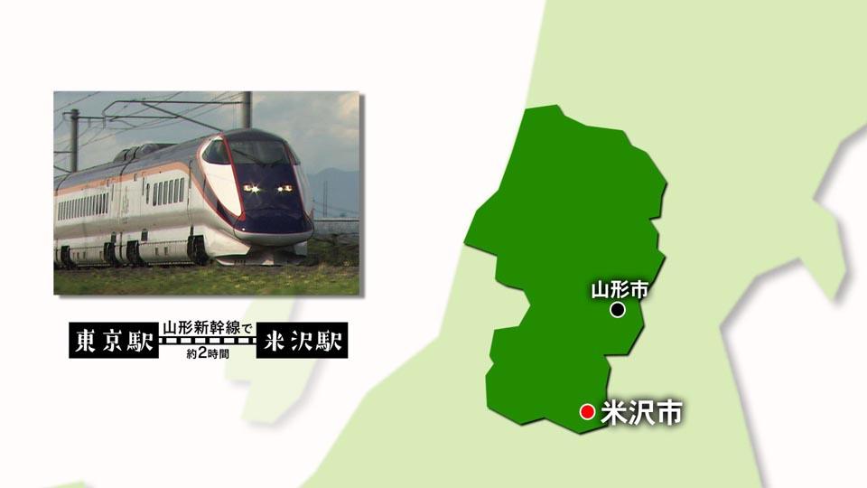 [#1222] Trip to Yonezawa eight bath ~ Yonezawa-shi (Sep two weeks): Image