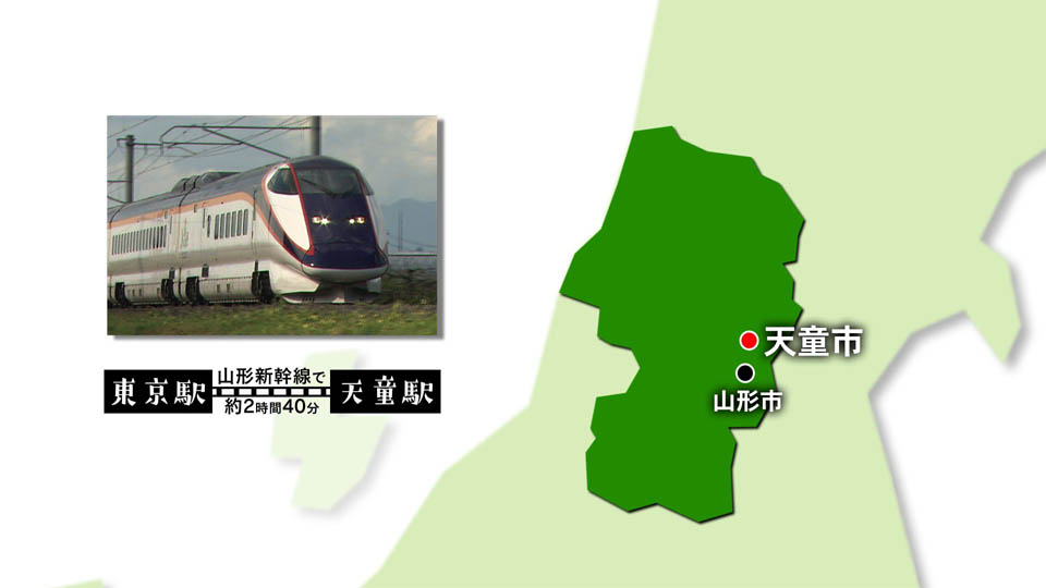 [#1225] Town ~ Tendo-shi (Sep five weeks) of shogi: Image