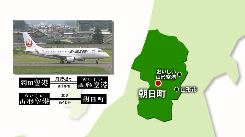 [#1228] ~ Asahi-machi (Oct three weeks) around village of apple: Image