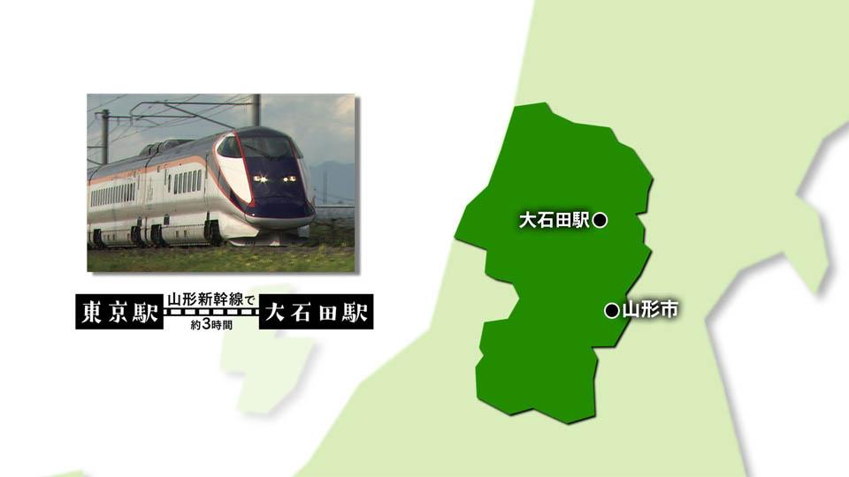 [#1229] ~ Oishida-machi, Murayama-shi, Sagae-shi (Oct four weeks) around side way: Image