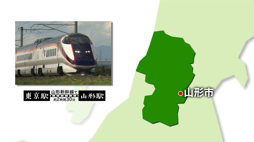 【#1230】んめぇ〜 やまがたの米〜山形市(11月1週):画像