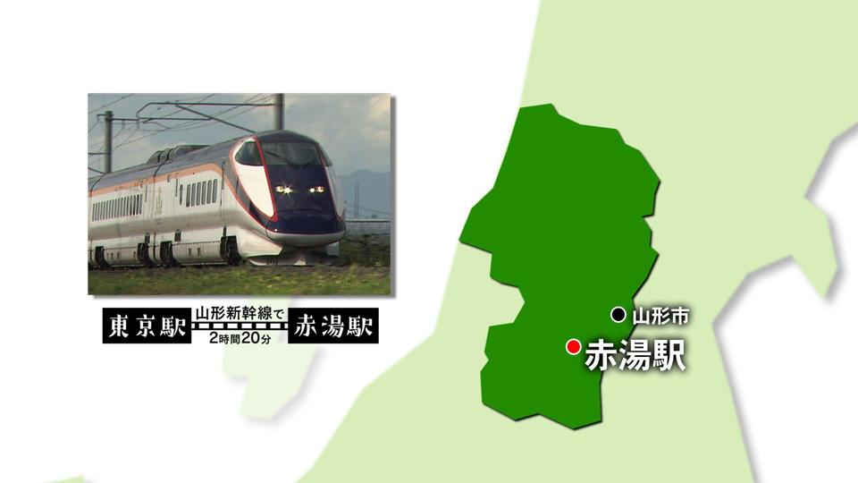 【#1231】(再)なんようしのラーメン 〜南陽市(11月2週):画像