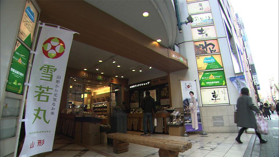 [#1238] (special episode) Tokyo memoirs ~ Tokyo (Jan two weeks) :Image