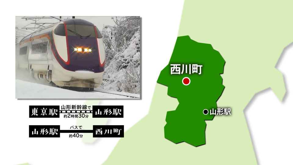 [#1244] Mt. Gassan ~ Nishikawa-machi (Feb four weeks) that waits for spring: Image