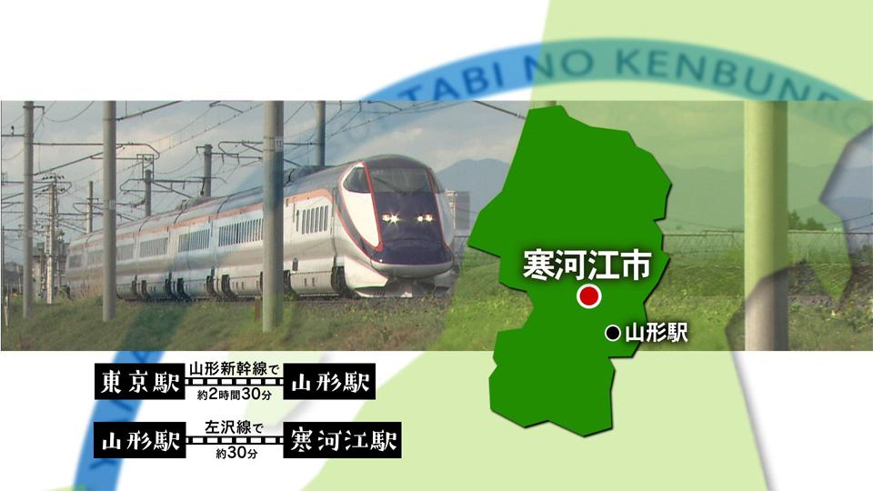 【#1264】寒河江の夏 〜寒河江市(8月3週):画像